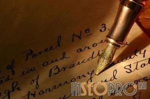 Как определить авторство текста