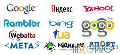 Как быстро и бесплатно добавить свой сайт в поисковые системы
