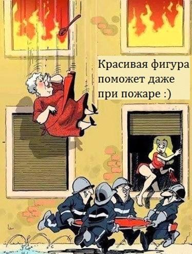 Девушка прыгает из окна при пожаре