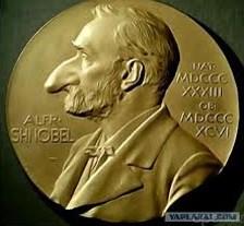 Монета с изображением большого носа