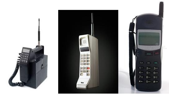 Телефоны с антеннами